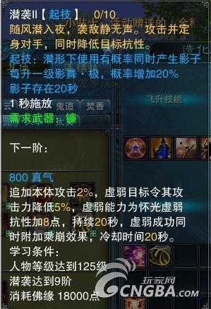 《誅仙2》分享一點佛光PK的經驗技巧